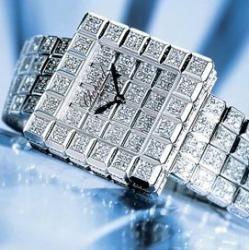 Super Ice Cube von Chopard