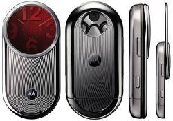 Luxushandy Motorola Aura