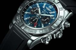 Breitling Chronomat GMT – Reisechronograph