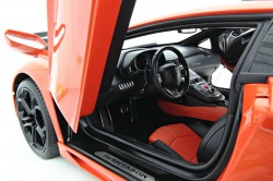 Limited Edition Lamborghini Aventador LP700-4