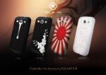 Cover für das Samsung Galaxy SIII von Bling My Thing