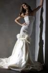 Archetipo - Traumkleider für die Braut