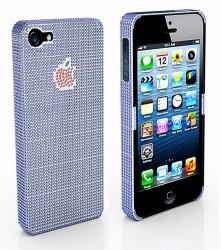das zur Zeit teuerste iPhone 5 Cover