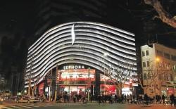 Sephora eröffnet den ersten Flagship-Store in Shanghai