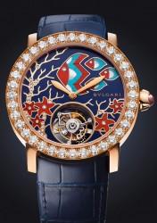 Bulgari Il Giardino Marino - Atemberaubende Uhr