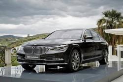 Genfer Autosalon 2016 - BMW 750Li