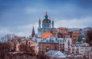 Kiew – warum soll man diese Stadt unbedingt besuchen?